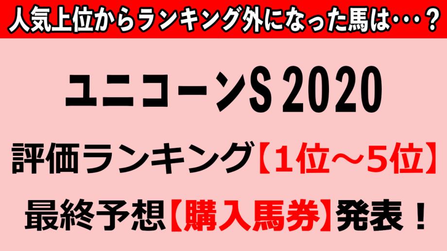 f:id:jikuuma:20200620184546p:plain