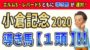f:id:jikuuma:20200812013137p:plain