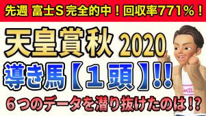 f:id:jikuuma:20201027024319p:plain