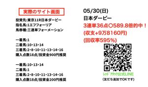 f:id:jikuuma:20210530202633p:plain