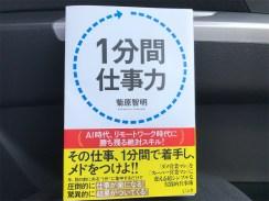 f:id:kaito729:20200730122737j:image
