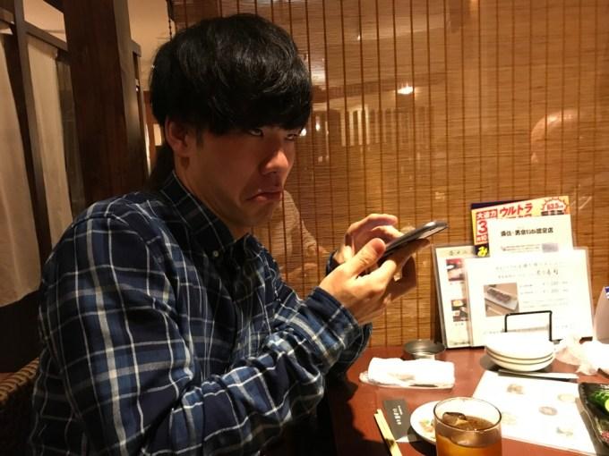 f:id:kazukiiyomasa:20171016144153j:plain