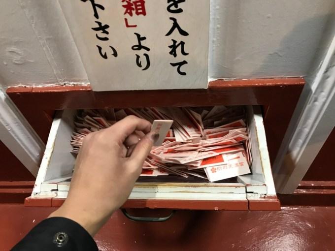f:id:kazukiiyomasa:20171126014203j:plain
