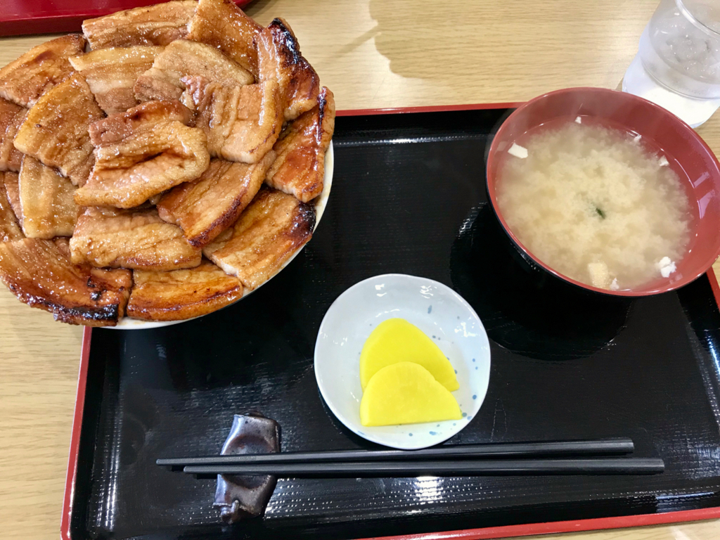 f:id:kazuto47:20180405072326j:plain