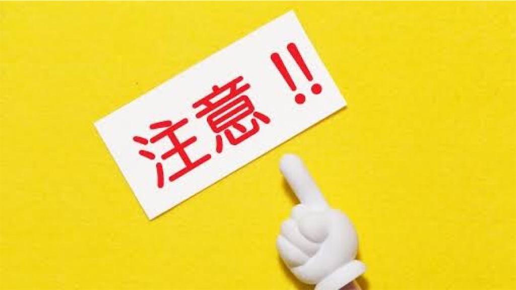 f:id:keeemura:20200409122653j:image
