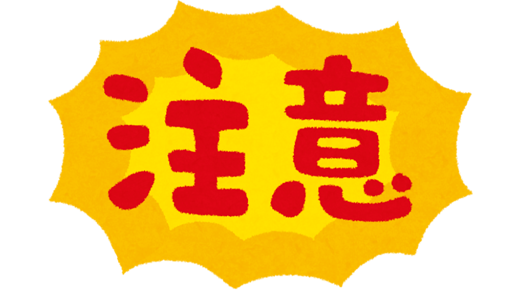 f:id:keeemura:20200711215155p:image