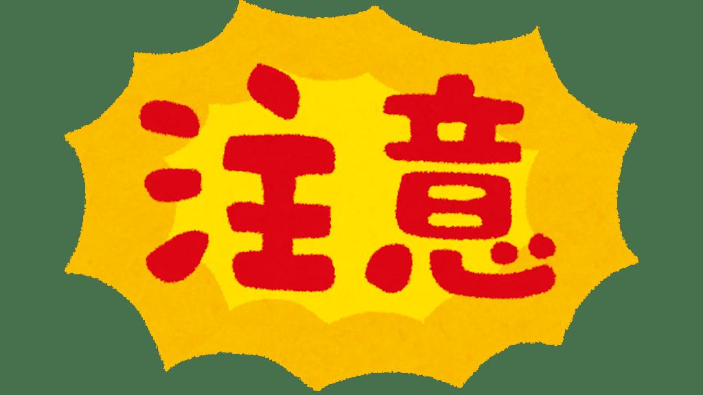 f:id:keeemura:20210524110520p:image