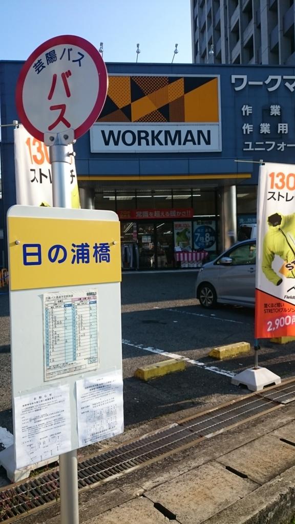 f:id:kikankou-kou:20171122172635j:plain