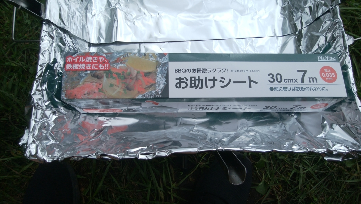 f:id:kiminotebokunote:20190919170416j:plain