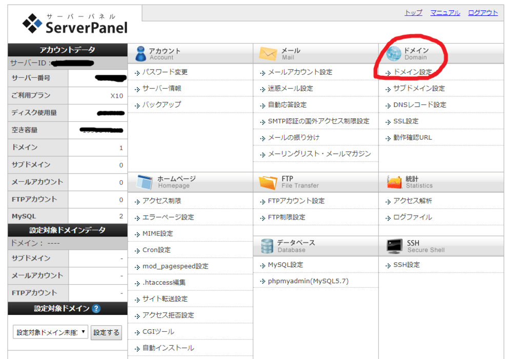 f:id:kishimakishima:20180314153916p:plain