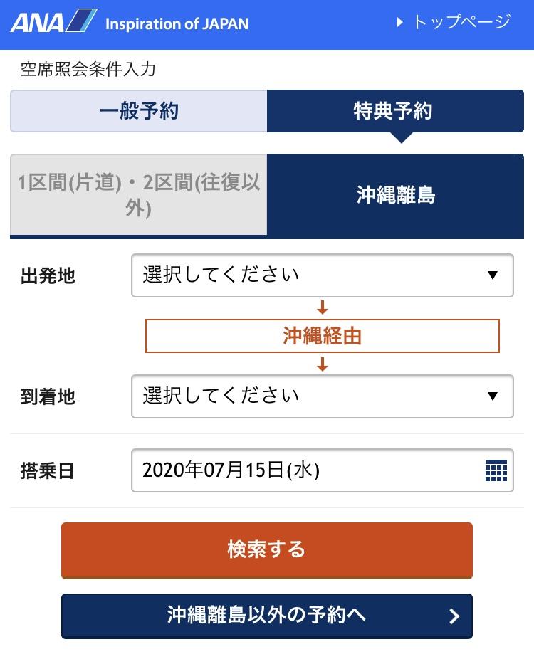 f:id:kura0840:20200611111614j:plain