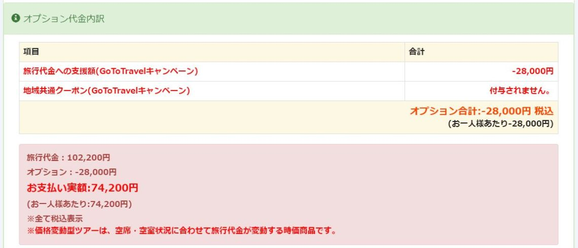 f:id:kura0840:20200729224758j:plain