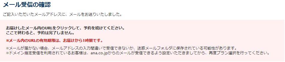f:id:kura0840:20200902150616j:plain