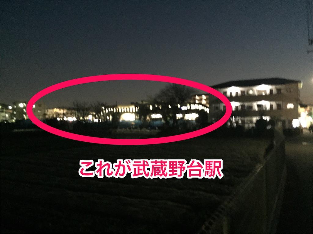 f:id:kurage0001:20161218180841j:image