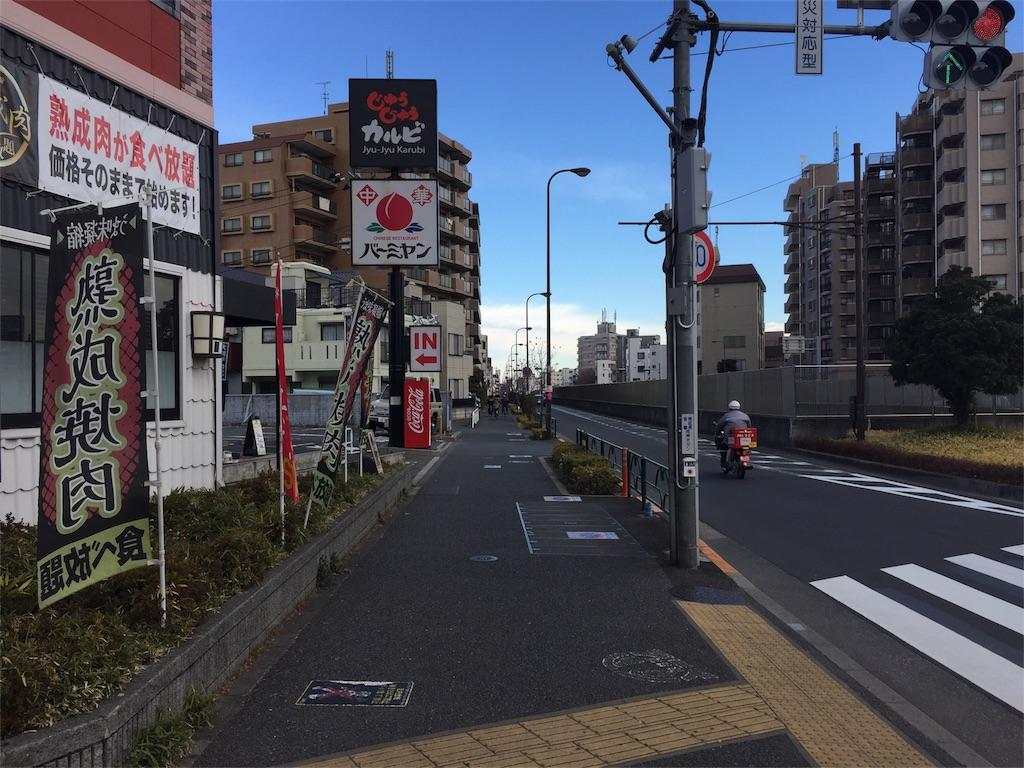 f:id:kurage0001:20170114113342j:image