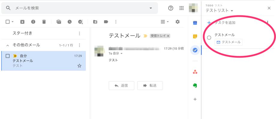 f:id:kusakui48:20200412174049p:plain
