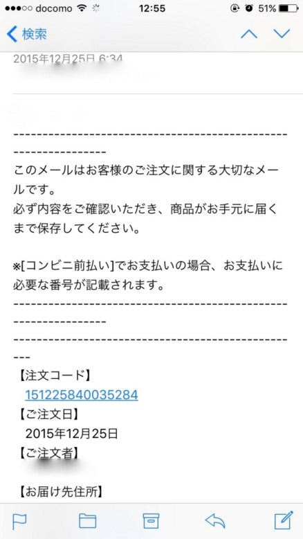 f:id:kyu_com:20160728130501j:plain