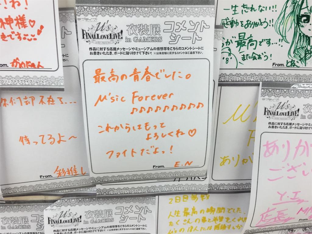 f:id:kyu_com:20160930130305j:image