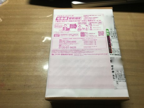 f:id:kyu_com:20161017213426j:plain