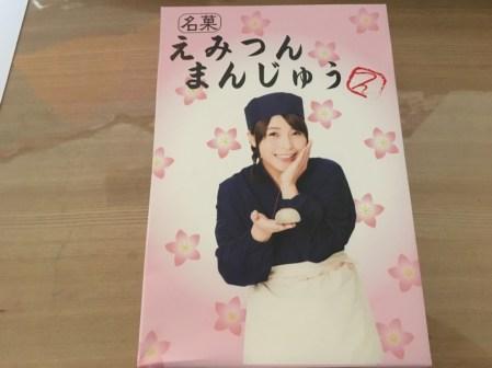 f:id:kyu_com:20161017213900j:plain