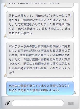 f:id:kyu_com:20161112173522j:plain
