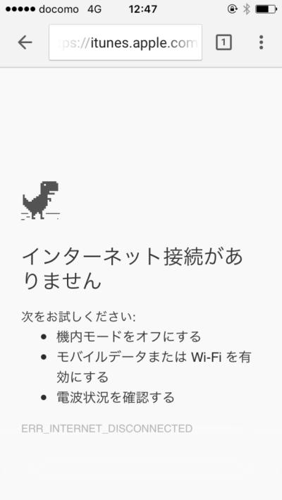 f:id:kyu_com:20161115173006p:plain