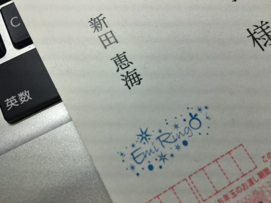 f:id:kyu_com:20170103102203j:plain