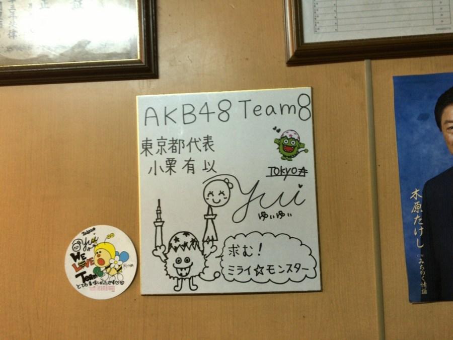 f:id:kyu_com:20170113183052j:plain