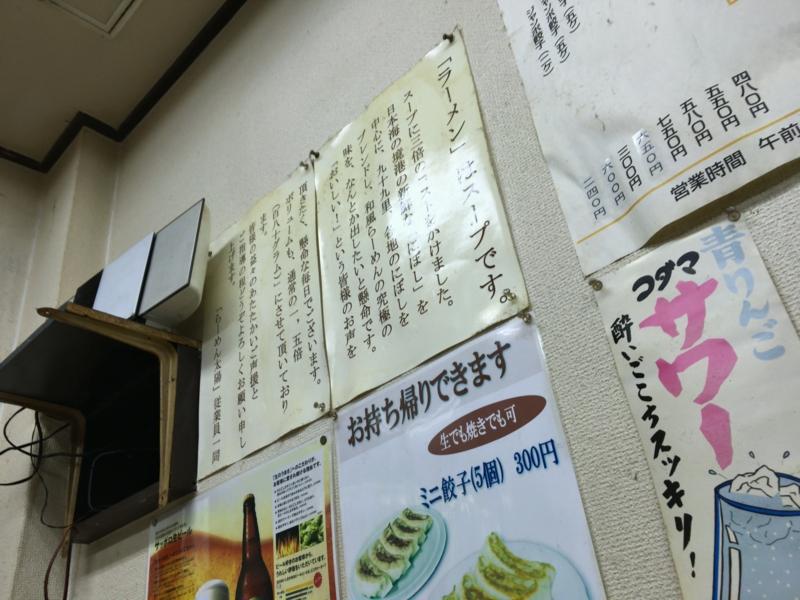 f:id:kyu_com:20170120191322j:plain
