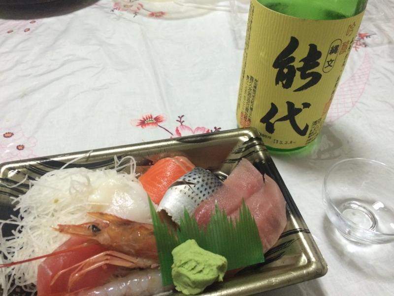 f:id:kyu_com:20170202195807j:plain