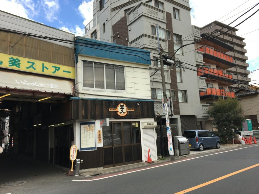 f:id:kyu_com:20170311084405j:plain