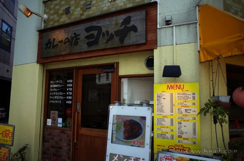 f:id:kyu_com:20170427194633j:plain
