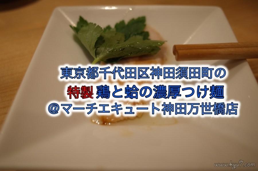 f:id:kyu_com:20170705205115j:plain