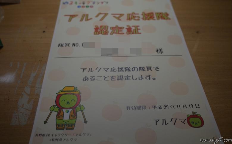 f:id:kyu_com:20170921082654j:plain