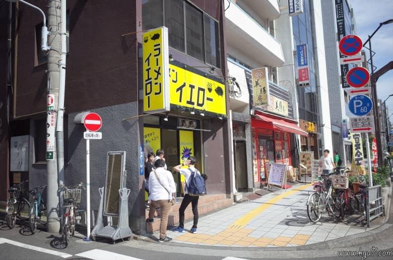 f:id:kyu_com:20171009221217j:plain