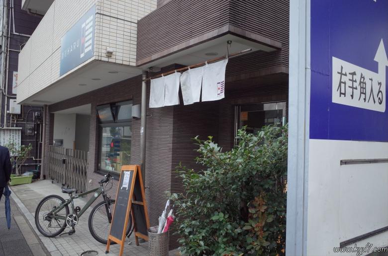 f:id:kyu_com:20171021215830j:plain