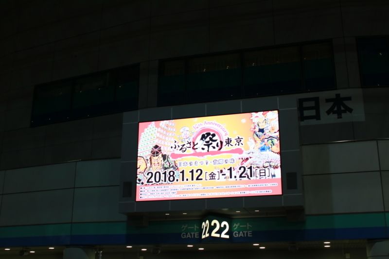 f:id:kyu_com:20180116180130j:plain