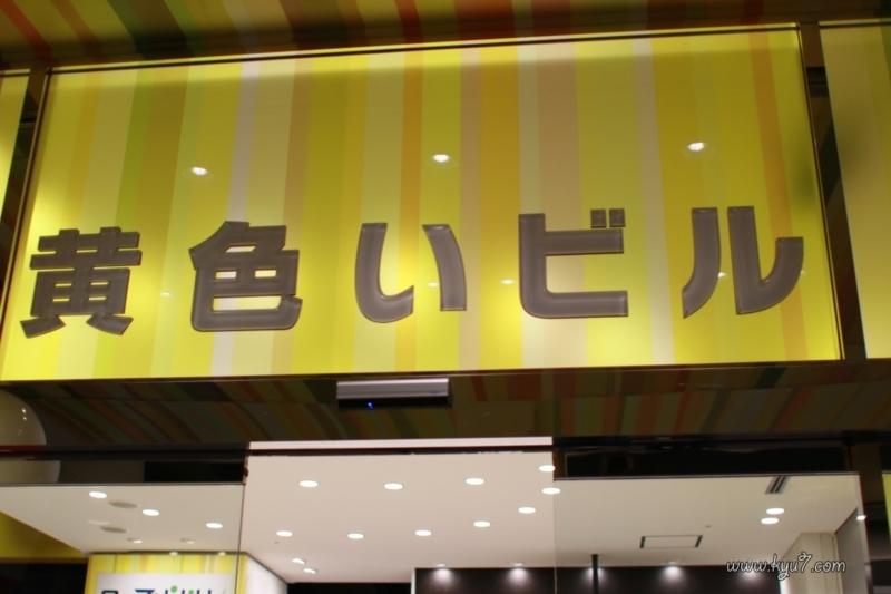f:id:kyu_com:20180117172113j:plain