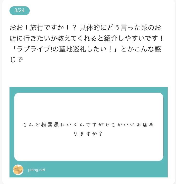 f:id:kyu_com:20180325163211j:plain