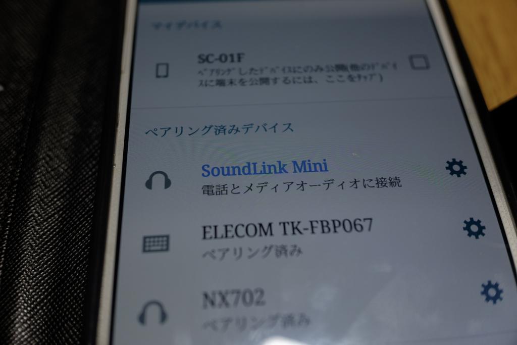 f:id:lurecrew:20160824005531j:plain