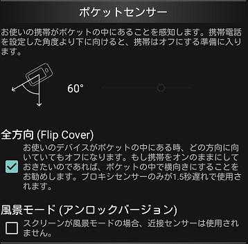 f:id:masaki709:20150627120425j:plain
