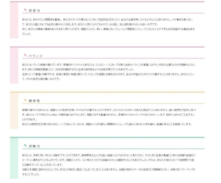 f:id:masanori_ver2:20160422091627j:plain