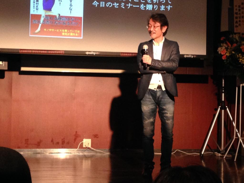 f:id:mika-shimosawa:20160128131741j:plain