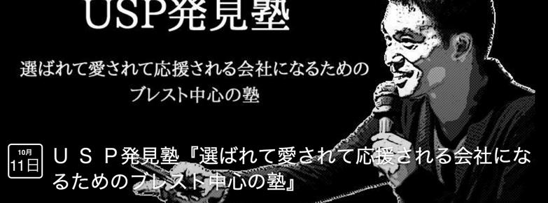 f:id:mika-shimosawa:20160911085909p:plain