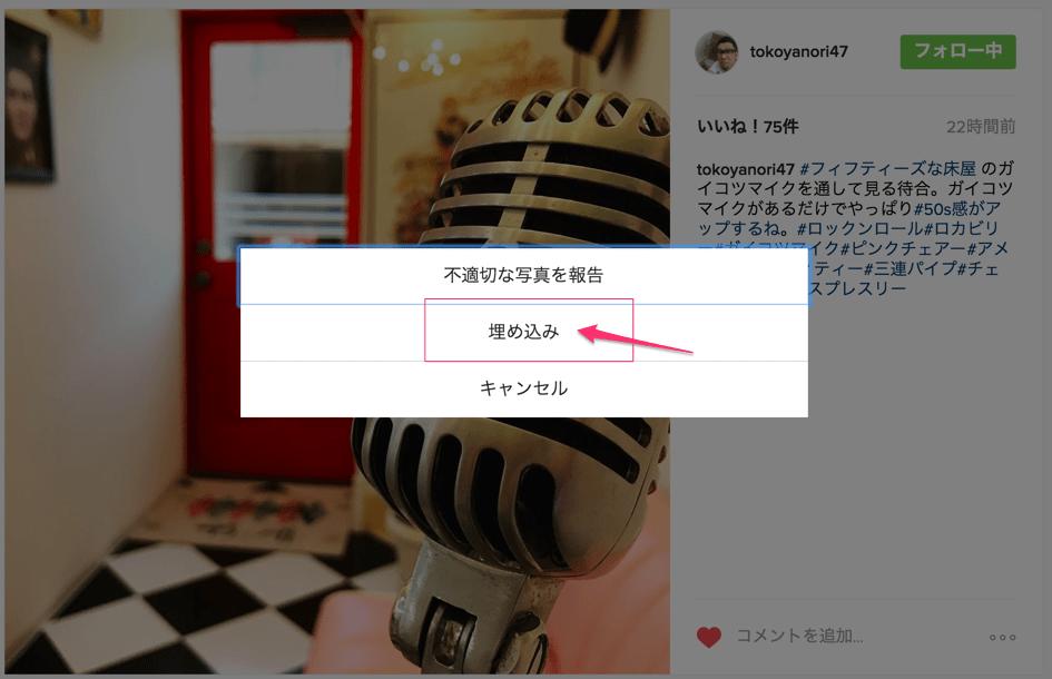 f:id:mika-shimosawa:20170119030531p:plain