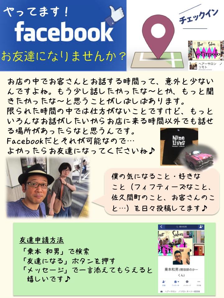 f:id:mika-shimosawa:20170202185034j:plain