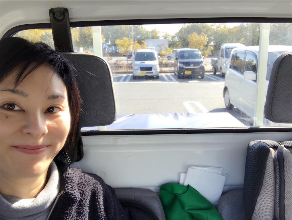 f:id:mika-shimosawa:20170228124917j:image