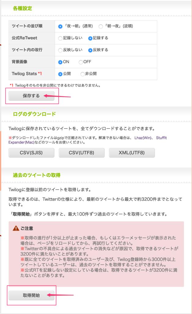 f:id:mika-shimosawa:20170306121252p:plain