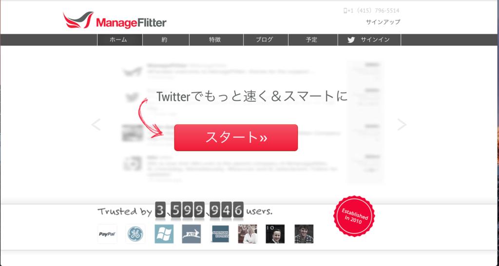 f:id:mika-shimosawa:20170307203537p:plain