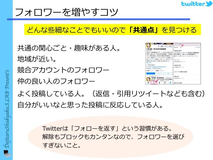 f:id:mika-shimosawa:20170307210451j:plain